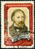 USSR - 1957: shows Mikhail Ivanovich Glinka (1804-1857), Composer. USSR - CIRCA 1957: A stamp printed in USSR shows Mikhail Ivanovich Glinka (1804-1857) Stock Images