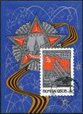 USSR - 1968: shows Modern weapons and Russian flag, 50th anniversary of the Armed Forces of the USSR. USSR - CIRCA 1968: A stamp printed in USSR shows Modern Stock Photo