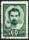 USSR - 1948: shows Mykola Shchors 1895-1919, Heroes of the 1918 Civil War, for Soviet army, 30th anniversary. USSR - CIRCA 1948: A stamp printed in USSR shows stock image