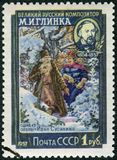 USSR - 1957: shows Scene from opera Ivan Susanin, Mikhail  Glinka 1804-1857, composer. USSR - CIRCA 1957: A stamp printed in USSR shows Scene from opera Ivan Royalty Free Stock Image