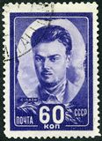 USSR - 1948: shows Sergey Georgiyevich Lazo 1894-1920, Heroes of the 1918 Civil War, for Soviet army, 30th anniversary. USSR - CIRCA 1948: A stamp printed in stock images