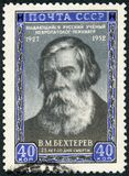 USSR - 1952: shows V.M. Bekhterev 1857-1927, psychoneurologist Stock Photography
