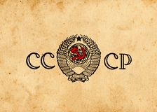 USSR sign. With hammer and sickle Royalty Free Stock Image