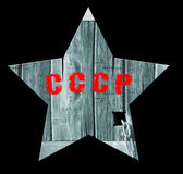 USSR sign with red wood star Stock Photography
