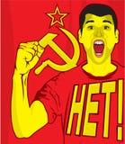 Ussr soviet poster Stock Photography