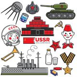 USSR Soviet Union nostalgia travel famous symbols   Stock Photography
