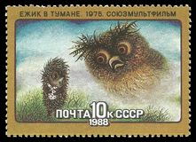 Hedgehog in fog. USSR - stamp 1988: Color edition dedicated to Soviet cartoons, shows Episode from the cartoon Hedgehog in fog royalty free stock photos