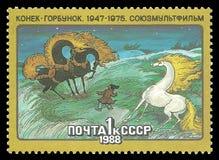 Soviet cartoons. USSR - stamp 1988: Color edition dedicated to Soviet cartoons, shows Episode from the cartoon Konek Gorbunok Stock Images