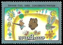 Cartoon Winnie Pooh. USSR - stamp 1988: Color edition dedicated to Soviet cartoons, shows Episode from the cartoon Winnie Pooh Royalty Free Stock Photo