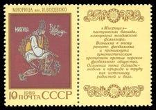 Moldavian epic poem Mioritsa. USSR - stamp 1989: Color edition on Epic Poems of Nations, Shows Moldavian epic poem Mioritsa Stock Photo