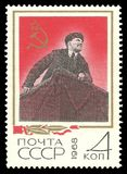 Lenin in Red Square. USSR - stamp 1968: Color edition on Famous people, shows Documentary Photograph Lenin in Red Square Royalty Free Stock Images