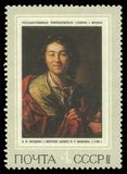 Portrait of Actor Volkov. USSR - stamp 1972: Color edition on Russian Paintings, Shows Portrait of Actor Volkov by Nikitin Stock Images