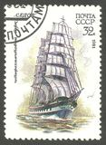 Barque Sedov. USSR - stamp 1981, Edition Sailing ships, Series Educational sailing fleet of the USSR, Four masted barque Sedov royalty free stock photo