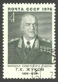 Marshal Zhukov. USSR - stamp 1976, Issue Armed forces, Generals, Series Soviet Military Commanders, 80th Birth Anniversary of G.K. Zhukov Royalty Free Stock Photo