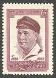 Ernst Thalmann. USSR - stamp 1966, Memorable edition, Memory leaders of the labor movement, 80th Birth Anniversary of Ernst Thalmann Royalty Free Stock Images