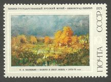 Vasilev, Swamp forest. USSR - stamp printed in1975, Art, 125th Birth Anniversary of F.A. Vasilev, Swamp forest Stock Image