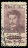 Joseph Stalin, Soviet statesman royalty free stock photography