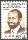 Samora Moizes Mashel. USSR - stamp printed in1986, Issue Heads of State, Personalities, Samora Moizes Mashel, 1st President of the People's Republic of Royalty Free Stock Images