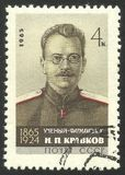 Famous People, Scientists, N.P. Kravkov stock photo