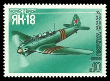 Yakovlev, Aircraft Yak-18. USSR - stamp printed 1986, Memorable multicolor edition photogravure printing, Topic Aircraft and Sport, Series Sports Aircraft Royalty Free Stock Photos
