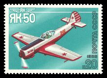 Yakovlev, Aircraft Yak-50. USSR - stamp printed 1986, Memorable multicolor edition photogravure printing, Topic Aircraft and Sport, Series Sports Aircraft Stock Photography