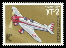 Yakovlev Aircraft Ut-2. USSR - stamp printed 1986, Memorable multicolor edition photogravure printing, Topic Aircraft and Sport, Series Sports Aircraft Designed Stock Photo