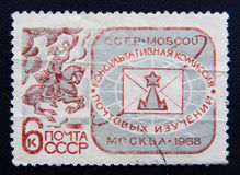USSR stamp  shows Moscow Advisory Committee for Postal Studies, circa 1968 Royalty Free Stock Image
