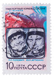 USSR - about 1974: stamp, shows transport ship Soyuz Royalty Free Stock Photos