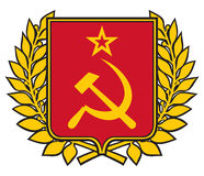 USSR symbol Royalty Free Stock Photos