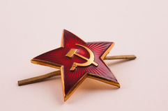 USSR Royalty Free Stock Photo