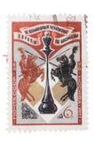 USSR - Tillfoga stämplar, skyddsremsor i laget ChampionshipE för shower 6 Royaltyfri Fotografi