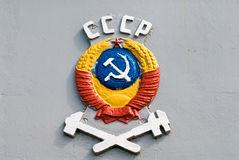 USSR train emblem Stock Photo