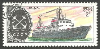 USSR, Vessel Ayu Dag. USSR - stamp 1980, Memorable Edition Ships, Science, Symbols, Series Scientific Research Fleet of the USSR, Vessel Ayu Dag Royalty Free Stock Photography
