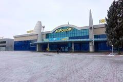 Ust-Kamenogorsk Kasakhstan - December 4, 2017: Ust-Kamenogorsk flygplats arkivbilder