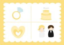 ustawia ślubnego kolor żółty Fotografia Royalty Free