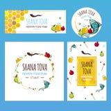 Ustawia kartka z pozdrowieniami i sztandary dla Rosh Hashanah Żydowskiego wakacje ilustracji