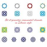 Ustawia kurenda wzór Islamski etniczny ornament dla garncarstwa, płytki, tkaniny, tatuaże Zdjęcia Stock