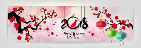 Ustawia sztandaru nowego roku Szczęśliwego 2018 kartka z pozdrowieniami i chińczyka nowego roku pies, Czereśniowego okwitnięcia t Obrazy Stock