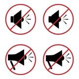 Ustawia wyeliminowanie pałkarza niemego krzyka Cygarniczka, róg, mówca, usta, megafon, głośny, mówienie, trąbka, głośnik, megafon Obraz Stock