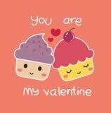 Usted es mi tarjeta del día de San Valentín Foto de archivo