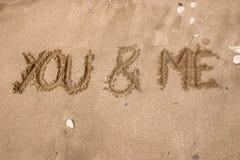 Usted y yo Foto de archivo