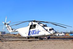 UTair Mil Mi-26T Obrazy Royalty Free