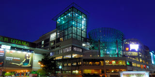 1 Utama-Winkelcomplex Royalty-vrije Stock Afbeeldingen