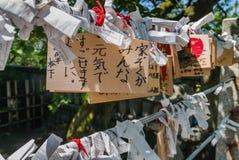 Utasu Jinja Shrine Stock Image