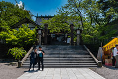 Utasu Jinja Shrine Stock Photography