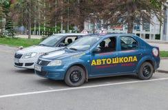 Utbildningsmedel av en rysskörskola i Samara Fotografering för Bildbyråer