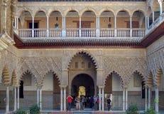 Uteplats de las Doncellas - Seville royaltyfri bild