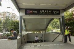 Utgång för den Shanghai tunnelbana-/Jiao Tong University stationen arkivbilder