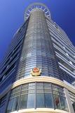 Utgång-tillträde administrationskontor i den amoy staden, chi Royaltyfri Bild