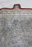Uthodaw塔-世界的最大的书 图库摄影
